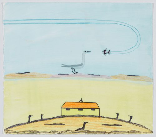 Scene depicting a very large bid standing on the horizon while an airplan fly towards it. A building with fiver other small birds surround a section of land nead the structure in the foreground. Presented in a flat, cvertical perspective using yelow, orange, black and blue.