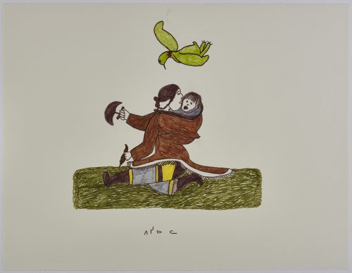 A woman sitting on the ground holding a ulu and another object in her other hand is carrying a baby on her back while is bird flying above them. Presented in a two-dimensional style and using brown, green and yellow.