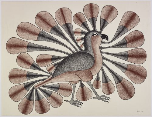 Imaginary bird shown with twenty-seven long stylized feathers coming out from all around its body. Figure presented in a two-dimensional style and using brown and black.