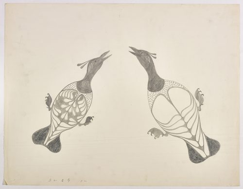 Two birds with stylized wings facing each other. Presented in a two-dimensional style and using grey.