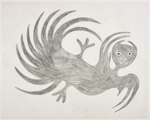 A bird-like creature with multiple tails, feet on its sides and its wings outstretched. Presented in a two-dimensional style and using grey.